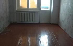 2-комнатная квартира, 42.9 м², 4/5 этаж, 1-й микрорайон 24 за 4 млн 〒 в Лисаковске