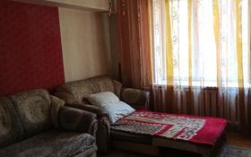3 комнаты, 67 м², мкр Казахфильм 35 — Исинолиева за 40 000 〒 в Алматы, Бостандыкский р-н