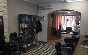 салон красоты за 55 млн 〒 в Алматы, Жетысуский р-н