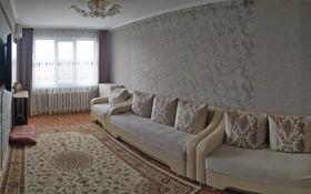 3-комнатная квартира, 67.6 м², 6/6 этаж, Утепова 30 за 20.9 млн 〒 в Усть-Каменогорске