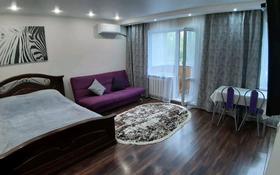 1-комнатная квартира, 35 м², 3/5 этаж посуточно, улица Гоголя 44 — Абая за 8 000 〒 в Костанае