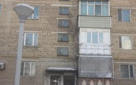 4-комнатная квартира, 86 м², 3/5 этаж, Абылай хана 257А — Красина за 27 млн 〒 в Талдыкоргане