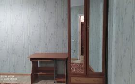 1-комнатная квартира, 33 м², 1/5 этаж помесячно, мкр Орбита-3 6 за 100 000 〒 в Алматы, Бостандыкский р-н