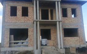 8-комнатный дом, 400 м², 10 сот., Саукеле за 29 млн 〒 в Каскелене