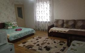 1-комнатная квартира, 32 м², 3/4 этаж посуточно, Гоголя 78 — Байтурсынова за 5 000 〒 в Костанае