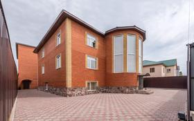 Здание, площадью 2200 м², Жакып Акпаев 5 за 600 млн 〒 в Нур-Султане (Астане), Есильский р-н