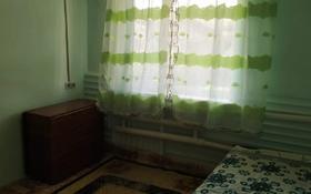2-комнатный дом помесячно, 31 м², 2 сот., мкр Достык, Мкр Достык — Яссауи за 40 000 〒 в Алматы, Ауэзовский р-н