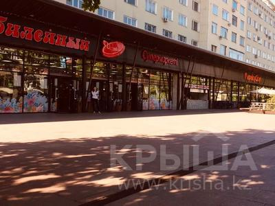 1-комнатная квартира, 45 м², 3/7 этаж по часам, Абылай Хана 74 — Гоголя за 2 000 〒 в Алматы, Алмалинский р-н — фото 8
