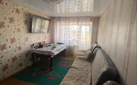 3-комнатная квартира, 55.1 м², 4/5 этаж, Бирюзова 5 за 12 млн 〒 в Караганде, Октябрьский р-н