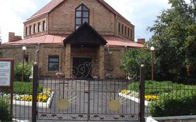 Офис площадью 442 м², Луначарского 50 за 2 000 〒 в Щучинске