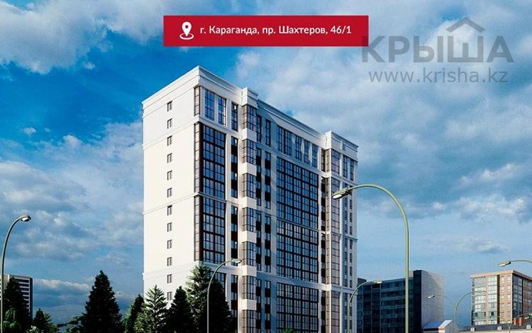 4-комнатная квартира, 132.3 м², проспект Шахтеров 46/1 за ~ 39.7 млн 〒 в Караганде