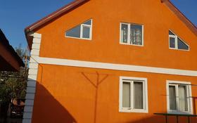 9-комнатный дом, 250 м², 6 сот., Барибаева за 30 млн 〒 в Каскелене