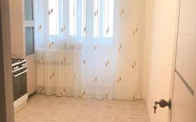 1-комнатная квартира, 34.6 м², 2/9 этаж, мкр. Батыс-2 за ~ 8.3 млн 〒 в Актобе, мкр. Батыс-2