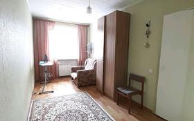 2-комнатная квартира, 45 м², 5/5 этаж посуточно, 3-й микрорайон 2 за 6 500 〒 в Риддере