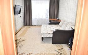 3-комнатная квартира, 64 м², 2/5 этаж, Маяковского за 14 млн 〒 в Костанае