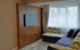 2-комнатная квартира, 71 м², 10/11 этаж, Казыбек би 43/9 за 40 млн 〒 в Алматы, Медеуский р-н