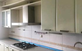 4-комнатная квартира, 101 м², 6/9 этаж помесячно, Шарипова 26 а за 450 000 〒 в Атырау