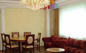 3-комнатная квартира, 170 м², 14/15 этаж помесячно, Достык 128 за 450 000 〒 в Алматы, Алмалинский р-н