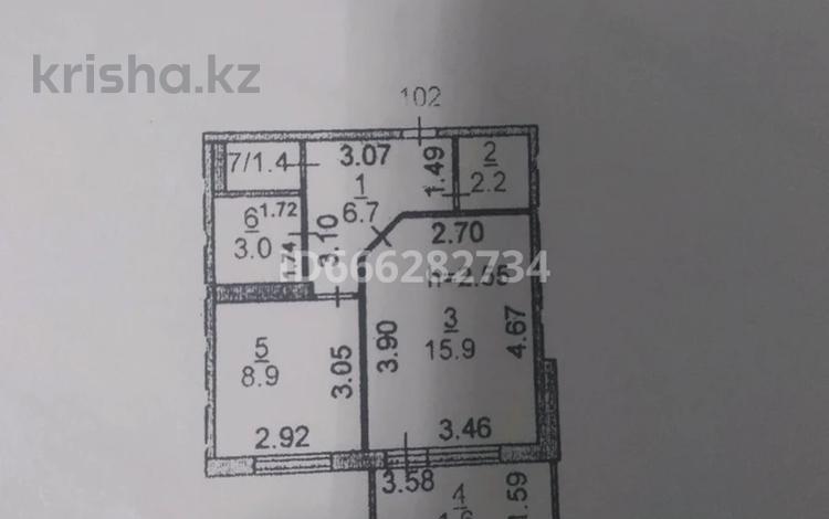 1-комнатная квартира, 40 м², 8/9 этаж, улица Герасимова 7 за 10.5 млн 〒 в Костанае