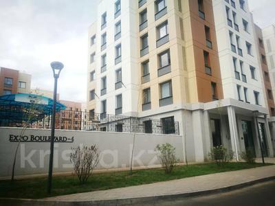 Офис площадью 122 м², Кабанбай батыра 58 Б за 5 410 〒 в Нур-Султане (Астана), Есиль р-н — фото 2
