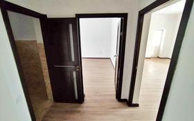 3-комнатная квартира, 70 м², 1/2 этаж, Чкалова 16 за 13.2 млн 〒 в Талдыкоргане