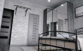 1-комнатная квартира, 31 м², 8/9 этаж посуточно, Камзина 41/1 за 10 000 〒 в Павлодаре
