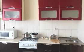 1-комнатная квартира, 44 м², 3/6 этаж помесячно, Ерниязов 16 за 100 000 〒 в Атырау