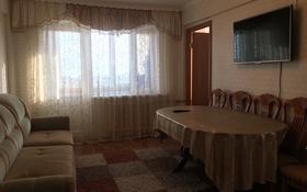 4-комнатная квартира, 59.6 м², 5/5 этаж, Мухамеджанова 6 за 12.5 млн 〒 в Балхаше