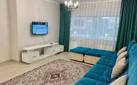 2-комнатная квартира, 65 м², 11/16 этаж посуточно, Торайгырова 19а — Мустафина за 14 000 〒 в Алматы, Бостандыкский р-н