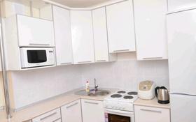 2-комнатная квартира, 50 м², 4/9 этаж, улица Машхур Жусупа 64 б за 9 млн 〒 в Экибастузе