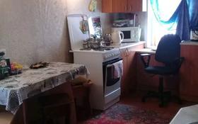 4-комнатный дом, 68.9 м², 7 сот., Пр. Независимости за 7.8 млн 〒 в Усть-Каменогорске