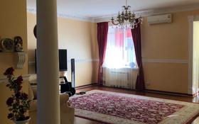 3-комнатная квартира, 130 м², 4/5 этаж, Ескалиева 303 за 45 млн 〒 в Уральске