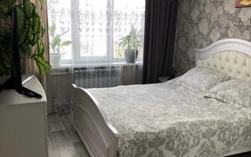 3-комнатная квартира, 63.3 м², 4/4 этаж, мкр Таугуль-1 6/2 за 23 млн 〒 в Алматы, Ауэзовский р-н