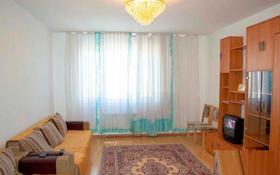 3-комнатная квартира, 87 м², 12/23 этаж, Иманова 17 за 27.5 млн 〒 в Нур-Султане (Астана), р-н Байконур