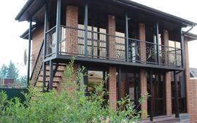 1-комнатный дом посуточно, 20 м², Юбилейная 7/2 за 3 500 〒 в Бурабае