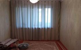 4-комнатная квартира, 72 м², 5/5 этаж, Телецентр 3 за 14.5 млн 〒 в Таразе