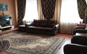 5-комнатный дом, 170 м², 15 сот., мкр Новый Город, Балхашская 12 за 40 млн 〒 в Караганде, Казыбек би р-н