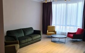 3-комнатная квартира, 115 м² помесячно, Аль-Фараби 5к3А за 600 000 〒 в Алматы