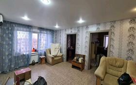 4-комнатная квартира, 62.8 м², 5/5 этаж, Корчагина 118 за 14 млн 〒 в Рудном