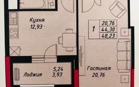 1-комнатная квартира, 48 м², 11/14 этаж, Туркестан 28 за 24 млн 〒 в Нур-Султане (Астана), Есильский р-н