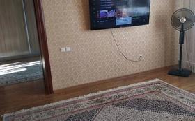5-комнатный дом, 450 м², 15 сот., 23 жилой микрорайон ул.Д.Парий за 43 млн 〒 в Усть-Каменогорске