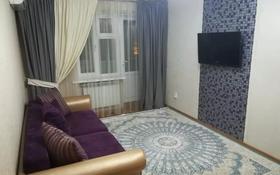 1-комнатная квартира, 31 м², 3/5 этаж посуточно, Казыбек би 103 за 7 000 〒 в Таразе