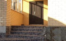 5-комнатный дом, 190 м², 8 сот., Пахтакор 1 за 32 млн 〒 в Шымкенте