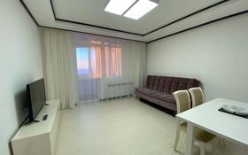 2-комнатная квартира, 50 м², 18/23 этаж поквартально, Кабанбай батыр 47 за 220 000 〒 в Нур-Султане (Астана), Есиль р-н