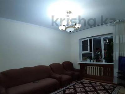 3-комнатная квартира, 75 м², 3/9 этаж, Розыбакиева — Сатпаева за 27.4 млн 〒 в Алматы, Бостандыкский р-н — фото 4