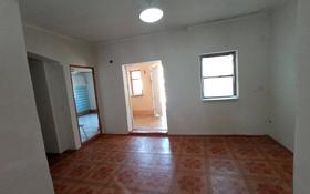 5-комнатный дом, 150 м², 6 сот., Ташенова 140 — Сманазима за 21 млн 〒 в Шымкенте, Аль-Фарабийский р-н