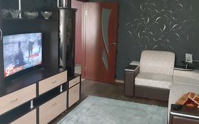 3-комнатная квартира, 60 м², 5/5 этаж, проспект Абая 88/1 — Мухита за 15 млн 〒 в Уральске