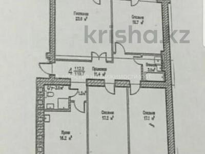 4-комнатная квартира, 121 м², 5/12 этаж, Чингиза Айтматова 36 за 36.5 млн 〒 в Нур-Султане (Астане), Есильский р-н