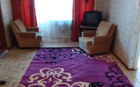 1-комнатная квартира, 17 м², 4/5 этаж посуточно, проспект Аль-Фараби 38 — Абая за 4 000 〒 в Костанае
