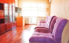 2-комнатная квартира, 42 м², 2/5 этаж помесячно, мкр №9 за 90 000 〒 в Алматы, Ауэзовский р-н